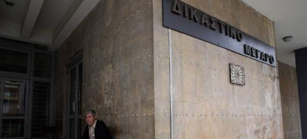 Στο εδώλιο ο πρώην δήμαρχος Καλαμαριάς και η σύζυγός του - Απέκρυψαν 1 εκατ. ευρώ