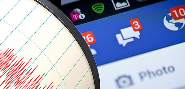 Σεισμός... στο Facebook  από τον σεισμό στον Βόλο
