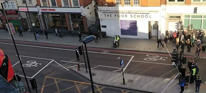 Συναγερμός στο Λονδίνο: Εντοπίστηκε ύποπτο πακέτο σε σιδηροδρομικό σταθμό [εικόνα]