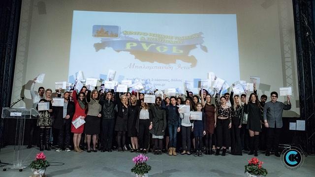 Πέντε χρόνια λειτουργίας για το Κέντρο Ρωσικής Γλώσσας και Πολιτισμού «ΡΟΥΣ»