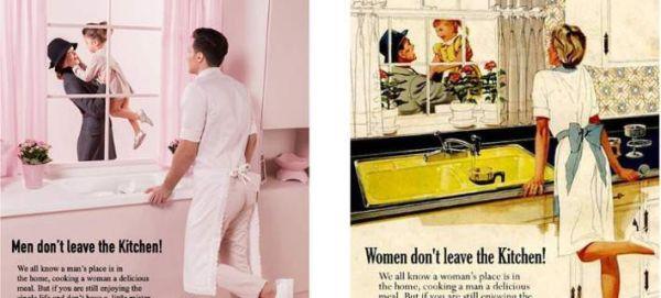 Φωτογράφος αντέστρεψε τους ρόλους στα δύο φύλα σε κλασικές διαφημίσεις και το αποτέλεσμα εκπλήσσει!