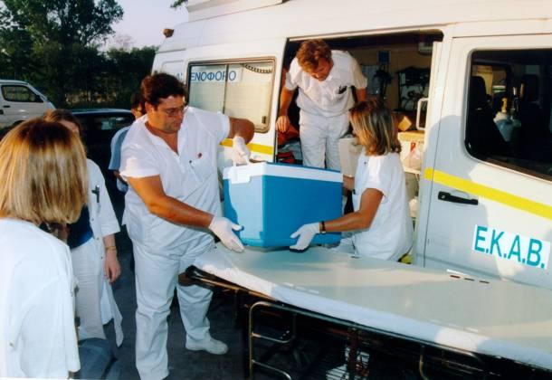 Οι νεφροπαθείς τιμούν οικογένεια για δωρεά οργάνων