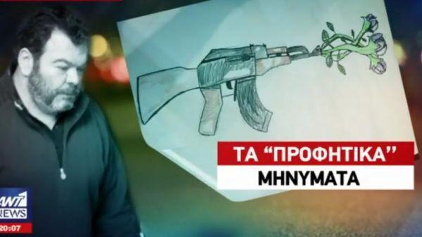 """Η """"προφητική"""" ζωγραφιά από το μικρό παιδί του Στεφανάκου στο Facebook"""