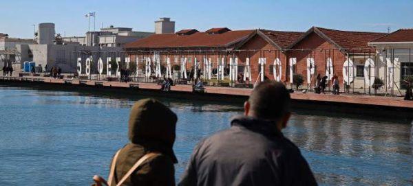 Το αστέρι της Βεργίνας στο νέο λογότυπο του Φεστιβάλ Κινηματογράφου Θεσσαλονίκης (εικόνα)