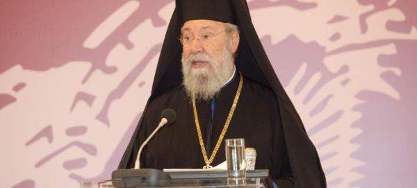 Αρχιεπίσκοπος Κύπρου: Δεν έχει σημασία αν η ΠΓΔΜ λέγεται Μακεδονία