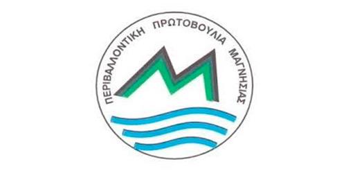 Περιβαλλοντική Πρωτοβουλία Μαγνησίας: «Ο Βόλος πίσω από τα λαμπάκια»