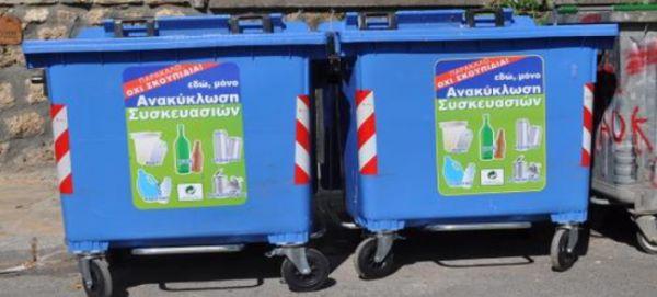 Πρωτοβουλίες για το περιβάλλον