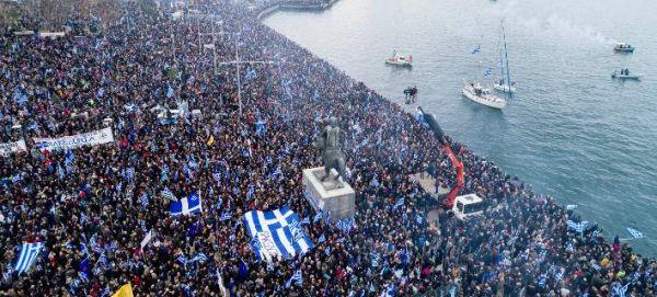 Ολα όσα έγιναν στο συλλαλητήριο για το Σκοπιανό