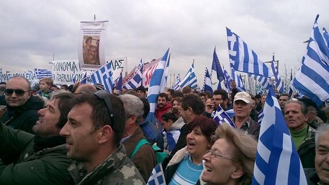 Δυναμικό παρών έδωσε ο Βόλος στο συλλαλητήριο στη Θεσσαλονίκη