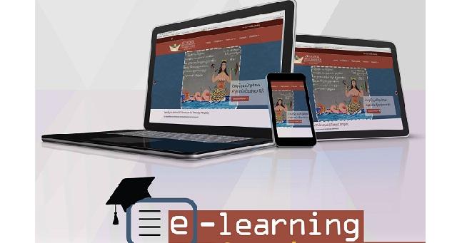 e-learning δωρεάν μαθήματα για το λαϊκό πολιτισμό