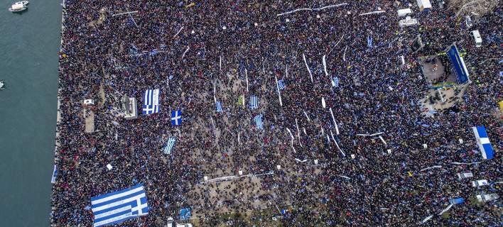 Συλλαλητήριο και ΕΡΤ: Τι απαντά στις επικρίσεις η κρατική τηλεόραση