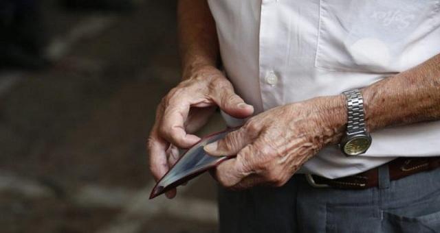 Πρόστιμο 100 ευρώ στους συνταξιούχους που πήραν αναδρομικά από τον ΕΟΠΥΥ