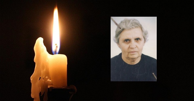 Κηδεία ΒΑΪΑΣ ΝΙΚ. ΓΕΩΡΓΙΟΥ