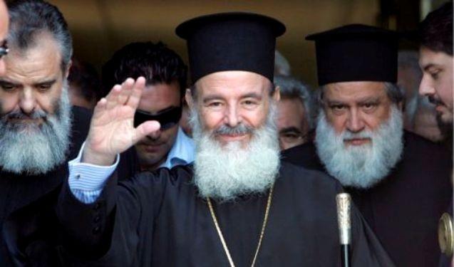 Επετειακές εκδηλώσεις μνήμης για τον Αρχιεπίσκοπο Χριστόδουλο