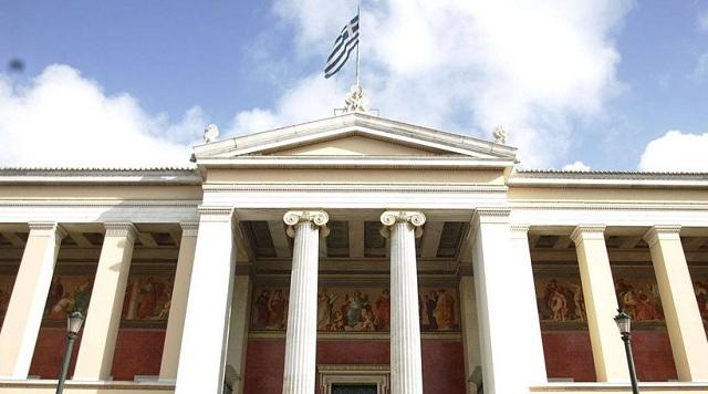 Πέντε Έλληνες ανάμεσα στους επιστήμονες με σημαντική επιρροή