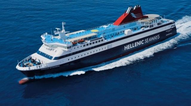 Σοβαρός τραυματισμός 52χρονου ναυτικού στο πλοίο «Νήσος Μύκονος»