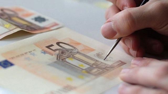 ΕΚΤ: Αύξηση των πλαστών χαρτονομισμάτων το δεύτερο εξάμηνο του 2017