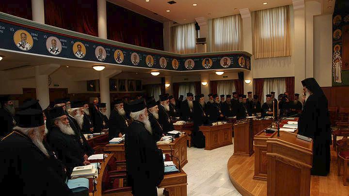 Διαρκής Ιερά Σύνοδος: Οχι στον όρο «Μακεδονία»