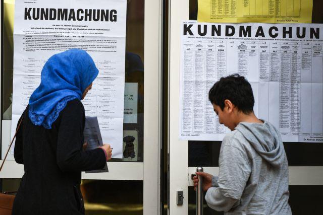 Περιφερειακές εκλογές στην Αυστρία στη σκιά ναζιστικού σκανάλου