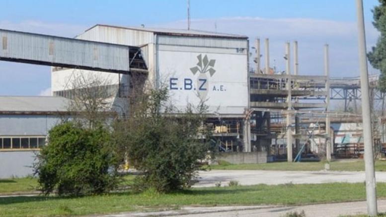 Κατάληψη στα γραφεία της Ελληνικής Βιομηχανίας Ζάχαρης