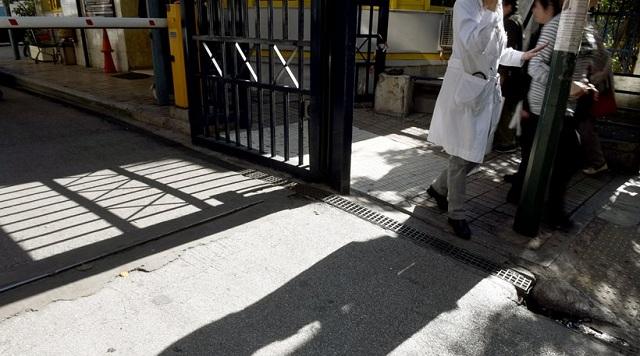 Απεργούν οι νοσοκομειακοί γιατροί