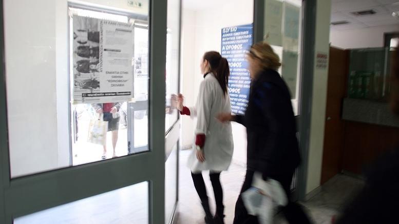 Ελληνες γιατροί στη Σαουδική Αραβία με μισθό 10.000 ευρώ