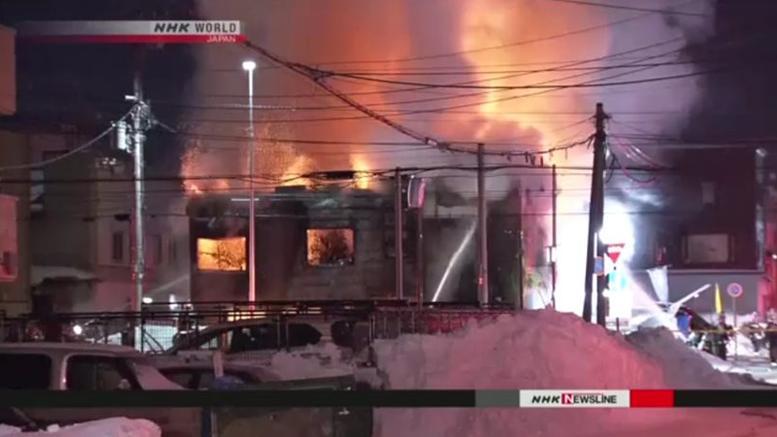 Τραγωδία στην Ιαπωνία: 11 νεκροί από φωτιά σε γηροκομείο