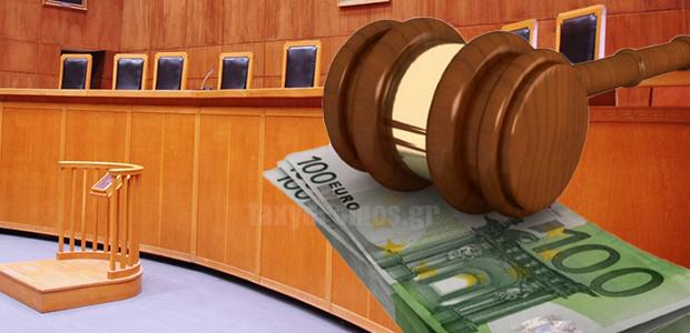 Αποζημίωση 508.000 ευρώ από Ασφαλιστική σε χήρα Τρικαλινού