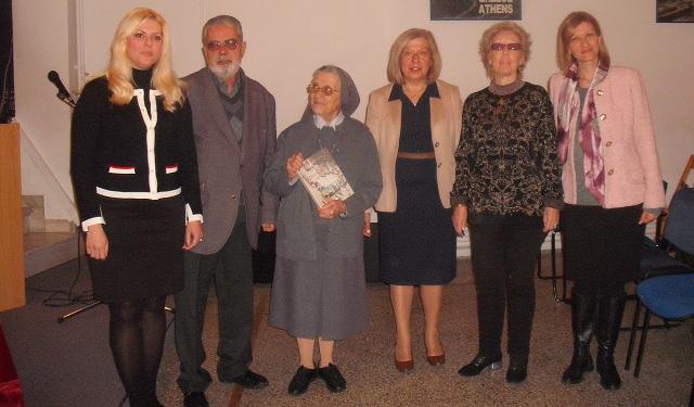 Τιμήθηκε ο ομότιμος Καθηγητής του Π.Θ. Χαράλαμπος Χαρίτος