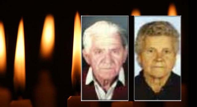 Μαζί και στον θάνατο: Ήταν ζευγάρι 64 χρόνια και πέθαναν με 5 μέρες διαφορά