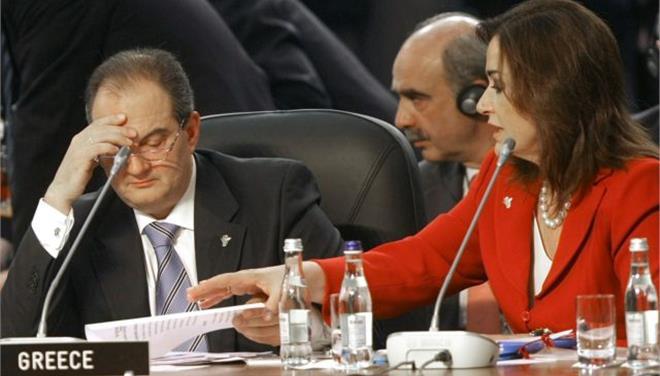 Το άγνωστο Βουκουρέστι: Τι συνέβη την άνοιξη του 2008