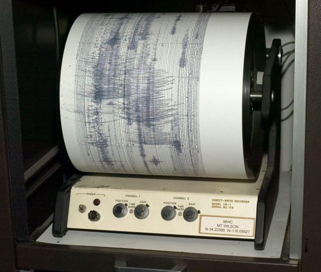 Σεισμός 6,1 βαθμών στην ανατολική ακτή της Ταϊβάν