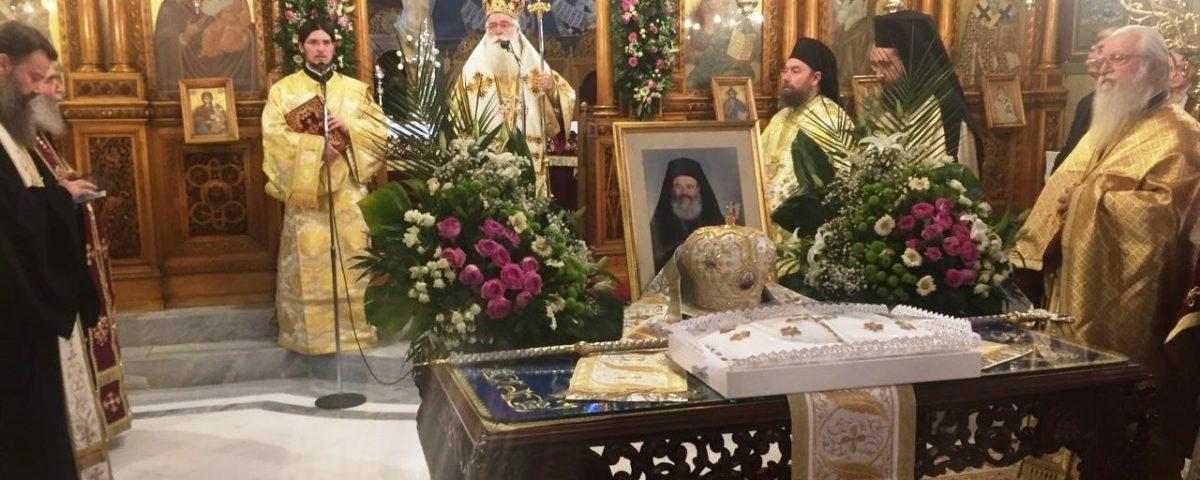 Ιγνάτιος: Ο Χριστόδουλος μας ενέπνευσε & μας εμπνέει – Δεκαετές Μνημόσυνο στον Βόλο