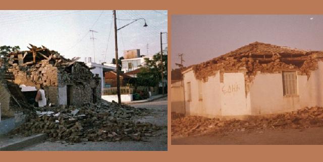 Γρ. Καρταπάνης: Σεισμοί στην περιοχή της Μαγνησίας (Μέρος Β΄)