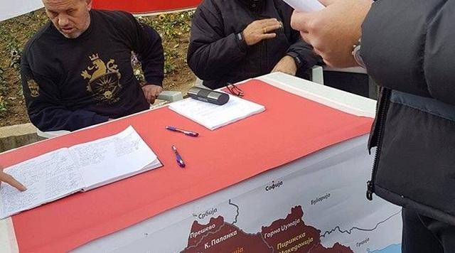 Στα Σκόπια μαζεύουν υπογραφές με ντεκόρ την «Μεγάλη Μακεδονία»