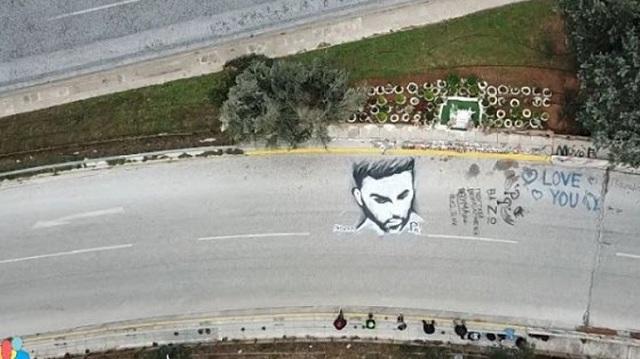 Ζωγράφισαν τεράστιο γκράφιτι στην άσφαλτο στο σημείο όπου σκοτώθηκε ο Παντελίδης
