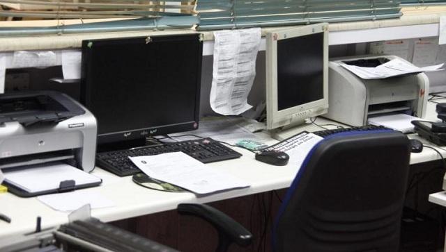 Χίος: Στη φυλακή πρώην διευθυντικό στέλεχος τράπεζας