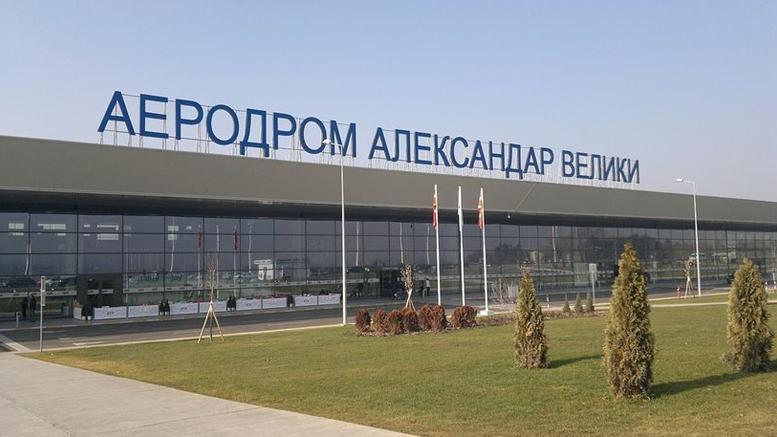 Μετονομάζονται το αεροδρόμιο και ο αυτοκινητόδρομος των Σκοπίων