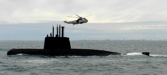 Τέσσερα εκατ. δολάρια αμοιβή δίνει η Αργεντινή σε όποιον βρει το χαμένο υποβρύχιο