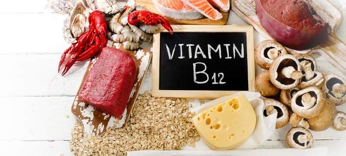 Τα πολύτιμα οφέλη της βιταμίνης Β12: Σε ποιες τροφές βρίσκεται