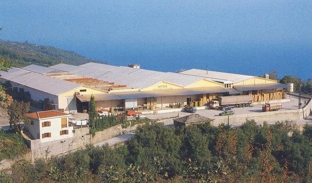 Στο Εθνικό Ευρετήριο Άυλης Πολιτιστικής Κληρονομίας ο Αγροτικός Συνεταιρισμός Ζαγοράς