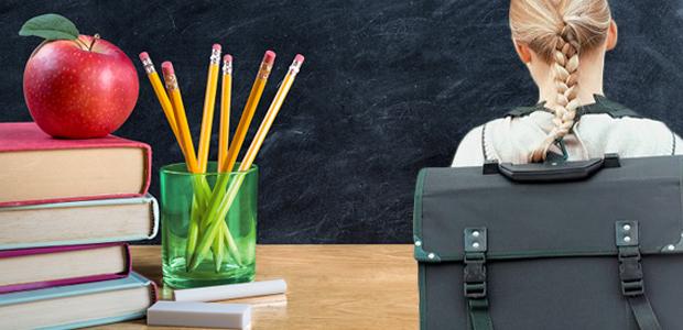 Σε ποια Γυμνάσια της Μαγνησίας θα φοιτήσουν οι μαθητές της Στ' Δημοτικού