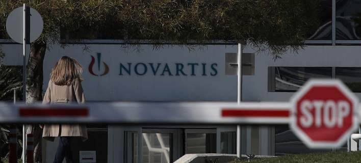 Novartis: Διέρρευσαν τα στοιχεία προστατευόμενης μάρτυρος