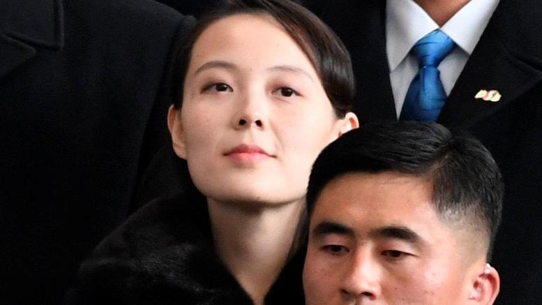 Κιμ Γιο Γιονγκ: Αυτή είναι η ισχυρότερη πριγκίπισσα στον κόσμο