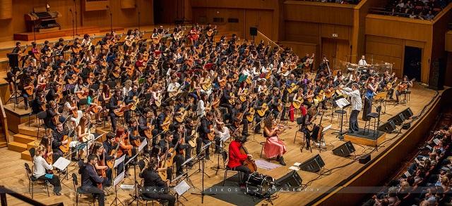Εμφάνιση της Κιθαριστική Ορχήστρα Βόλου –Μαγνησίας στο Μέγαρο