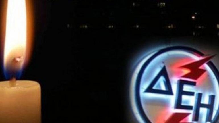 Διακοπές ρεύματος λόγω της κακοκαιρίας στην ανατολική Θεσσαλονίκη