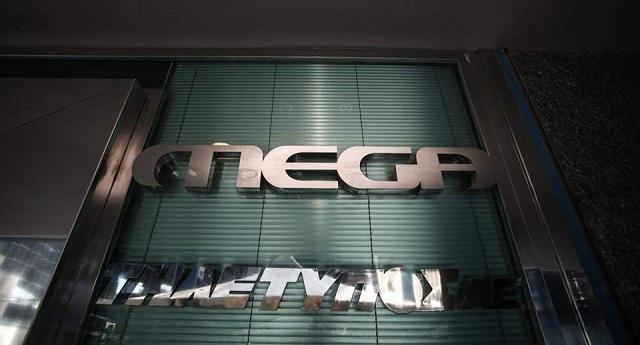 Παρέμβαση εισαγγελέα για το Mega