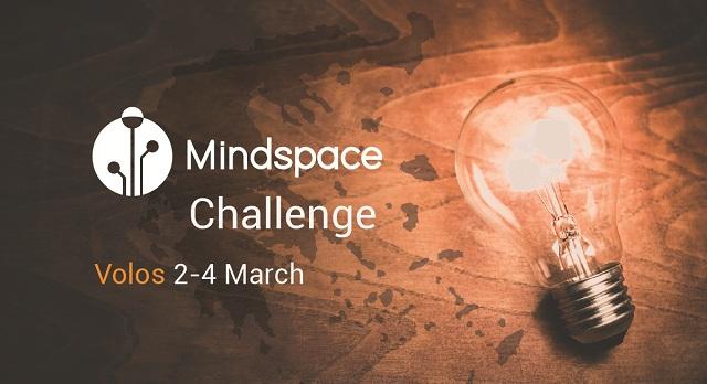 Mindspace Challenge 2018: Το μεγαλύτερο φοιτητικό πρόγραμμα καινοτομίας -επιχειρηματικότητας