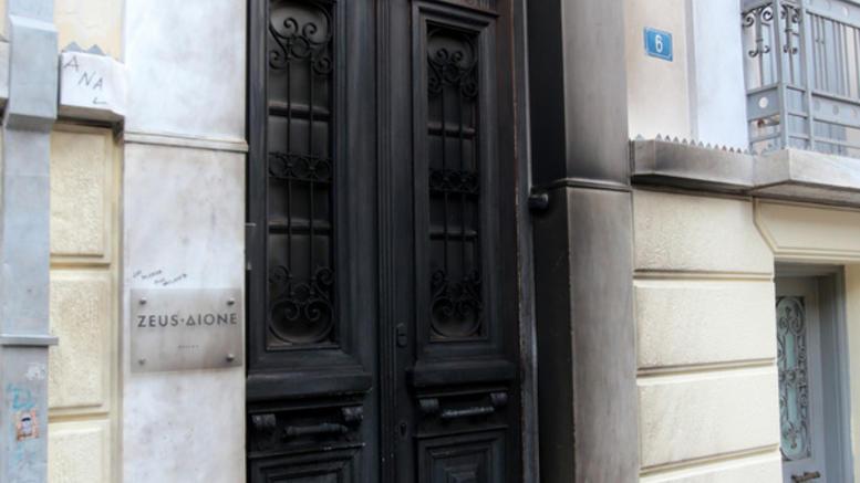 Τι κατέγραψαν οι κάμερες για την επίθεση στα γραφεία της Μαρέβας