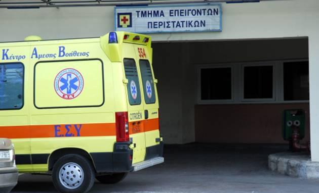 Δάσκαλος λιποθύμησε μέσα σε Δημοτικό Σχολείο του Τυρνάβου